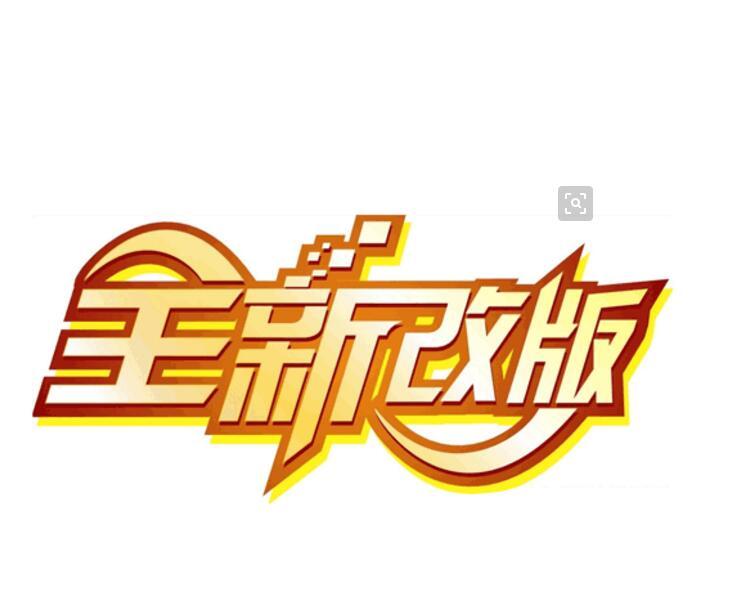 祝贺:康亦健新版网站正式上线!