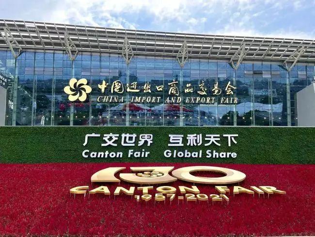 创新实力征战全球 | 康亦健闪耀出席第130届广交会!